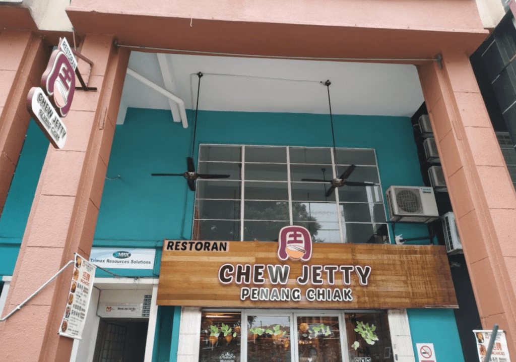 Kepong Community Chew Jetty Penang Chiak Menu 01