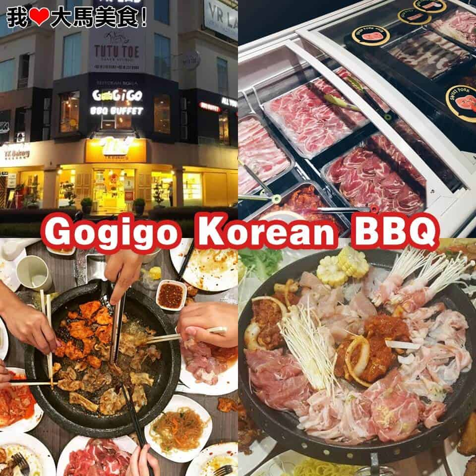 klang valley must eat korean bbq buffet 2